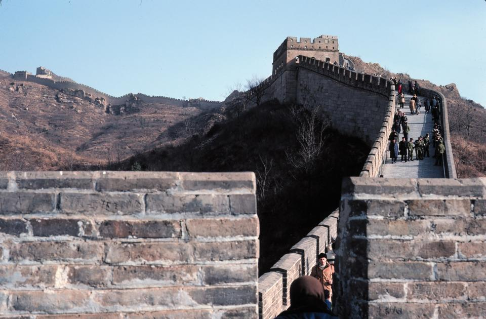 Free Great Wall of China UNESCO World Heritage