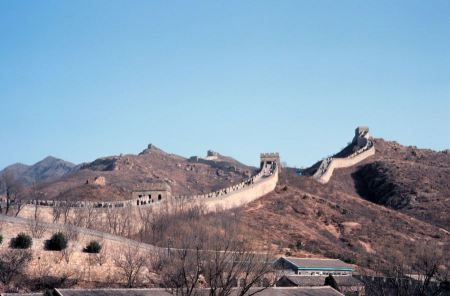 Free Great Wall of China UNESCO World Heritage