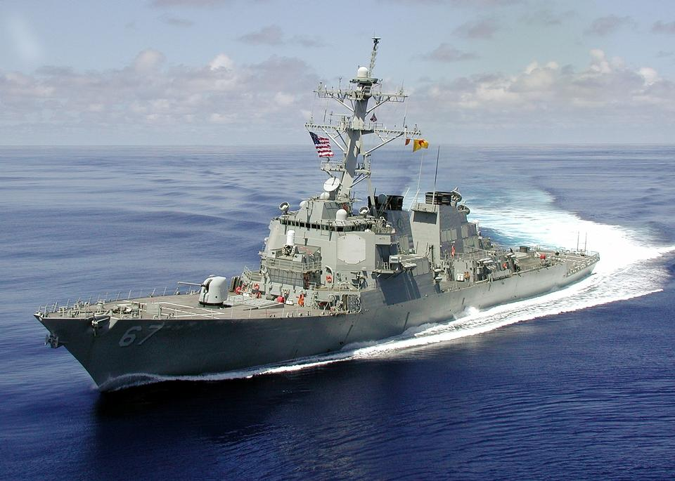 Free U.S. Navy Arleigh Burke class guided missile destroyer USS Cole