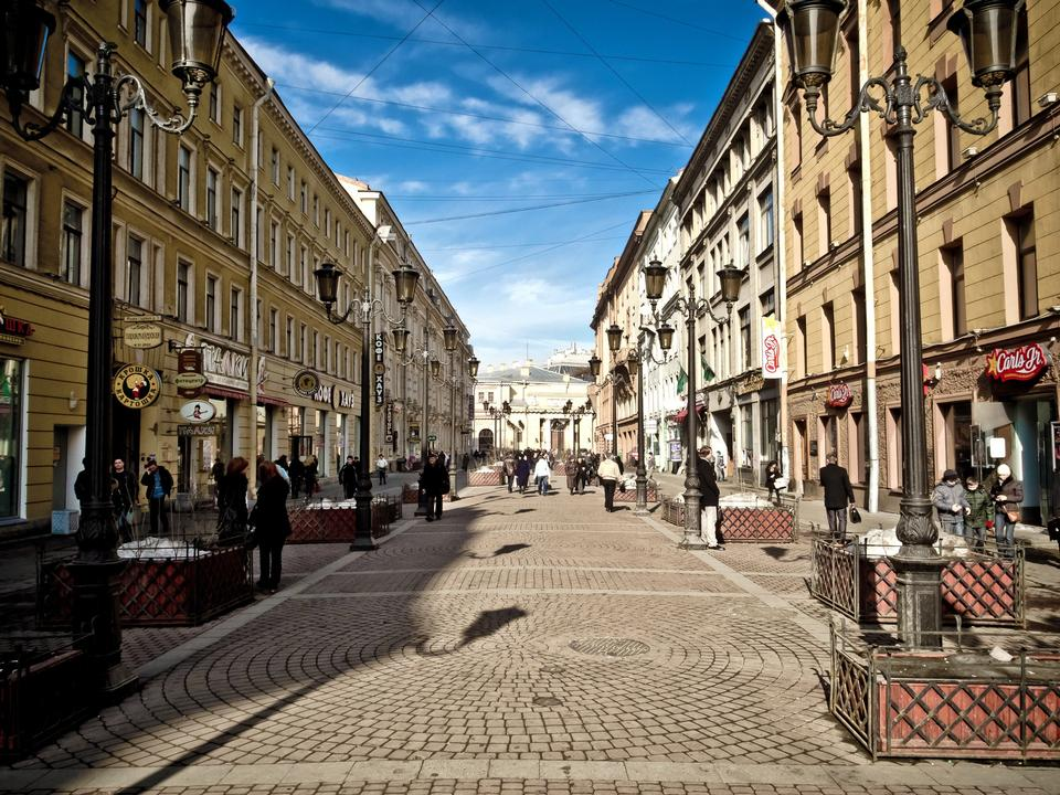 Free Shopping Street St Petersburg Russia