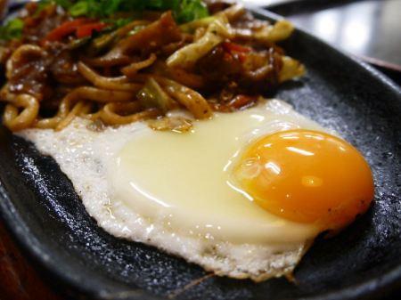 Free Egg Udon