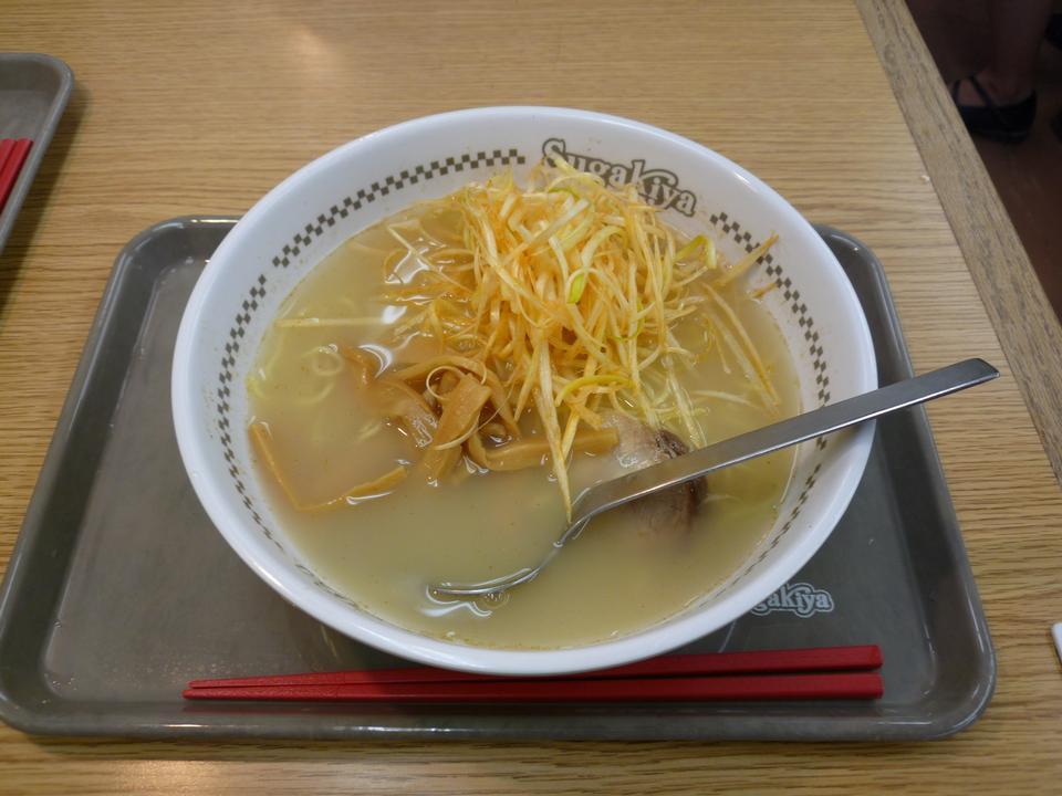 Free Negi Ramen - Japanese Noodle