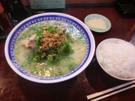 Free Kuroiwa Ramen - Japanese Noodle