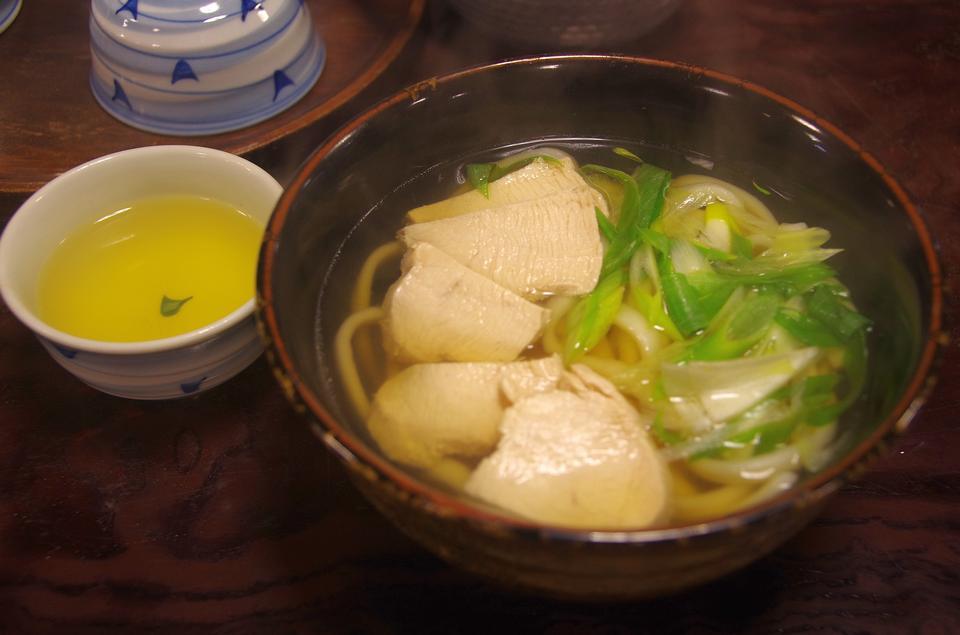 Free Kashiwa Udon - Japanese Noodle