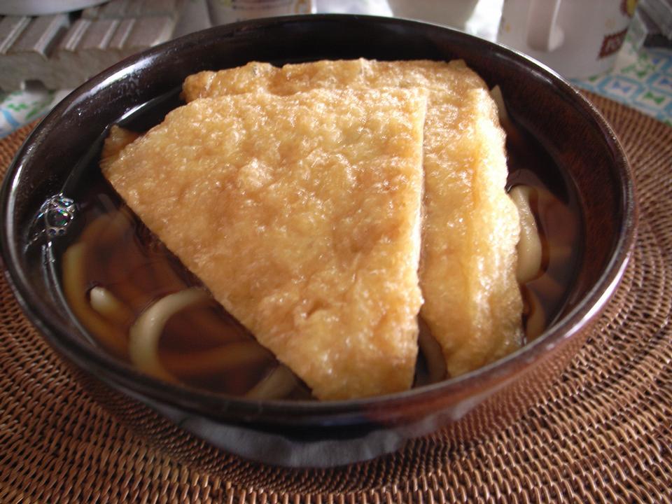 Free Photos: Kitsune Udon - Japanese Noodle | murasakidc