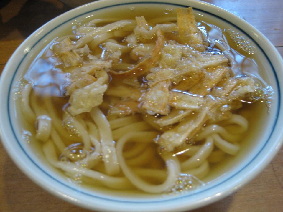 Free Goboten Udon - Japanese Noodle