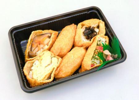 Free Toyokawa Inari Zushi - Japanese Food