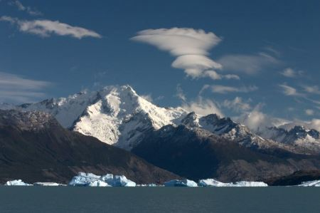 Free Northern arm of Lake Argentino
