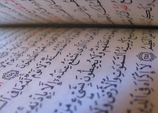 Free quran holy book