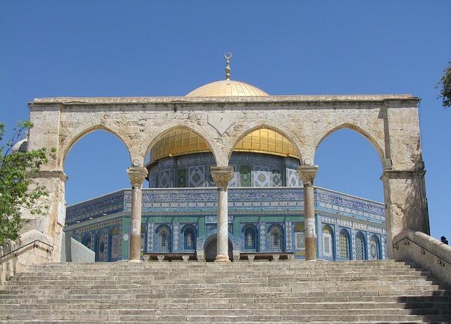 Free dome of the rock shrine temple old city jerusalem