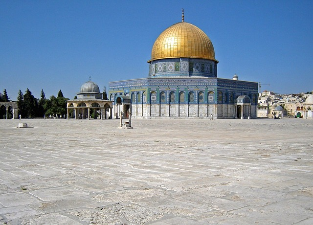 Free dome of the rock shrine temple old city jerusalem