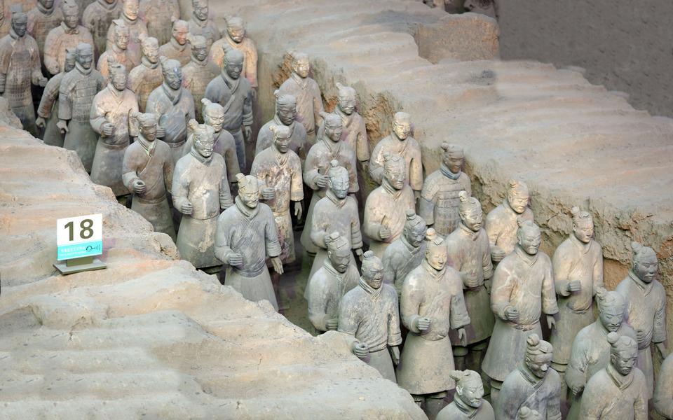 Free Emperor Qin's Terra Cotta Arm