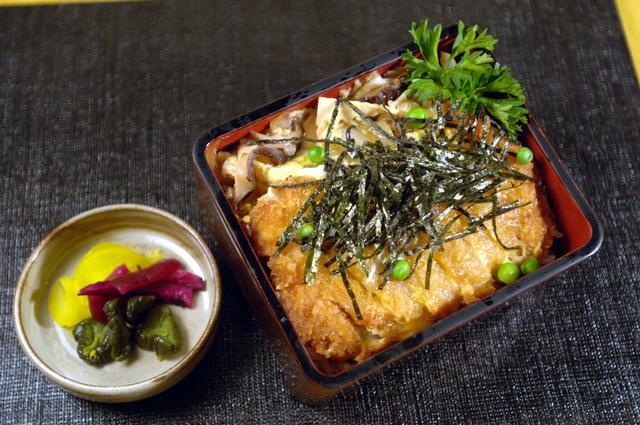 Free Dinner Pork Katsu Donburi