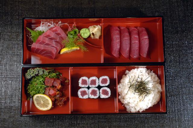 Free Photos: Dinner Maguro Bento Box | murasakidc