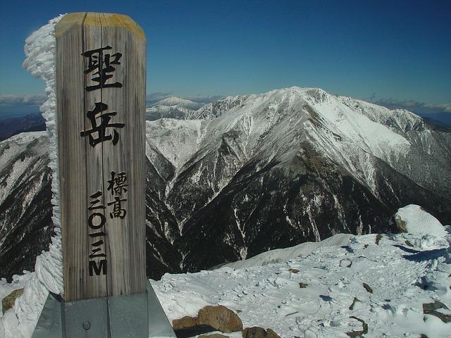 Free japan landscape winter snow ice mountains sky
