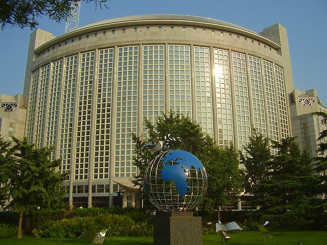 Free beijing china building ministry of foreign affairs