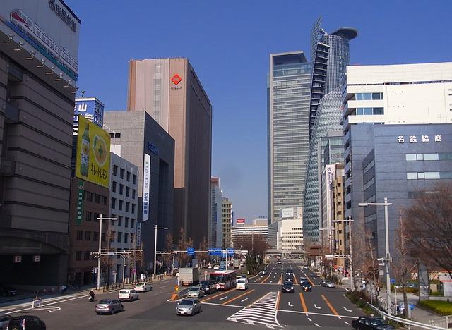 Free nagoya city japan skyscrapers skyline buildings