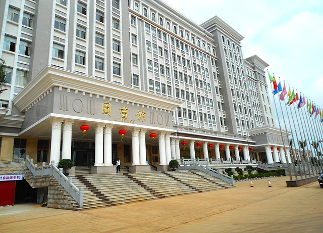 Free haikou china college university buildings