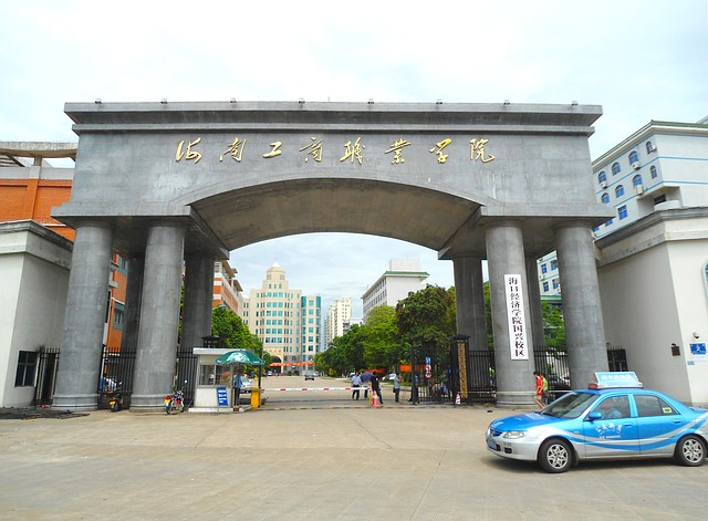 Free haikou china arch gateway taxi city cities urban
