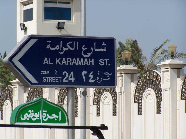 Free arabic road sign traffic street middle east dubai