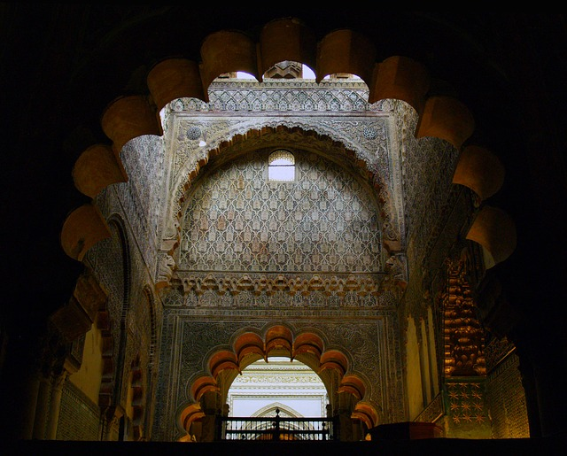 Free lobulated arches arches muslim art cordoba