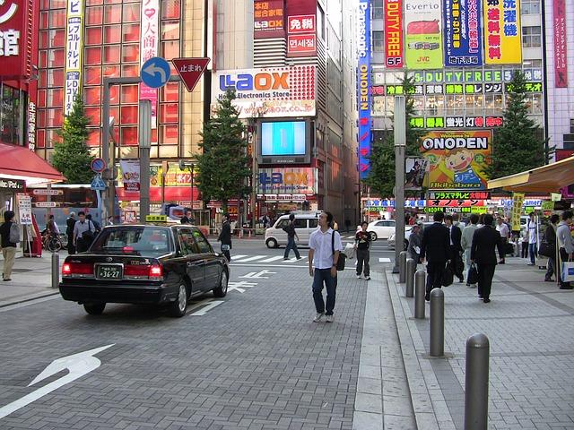 Free tokyo japan city urban