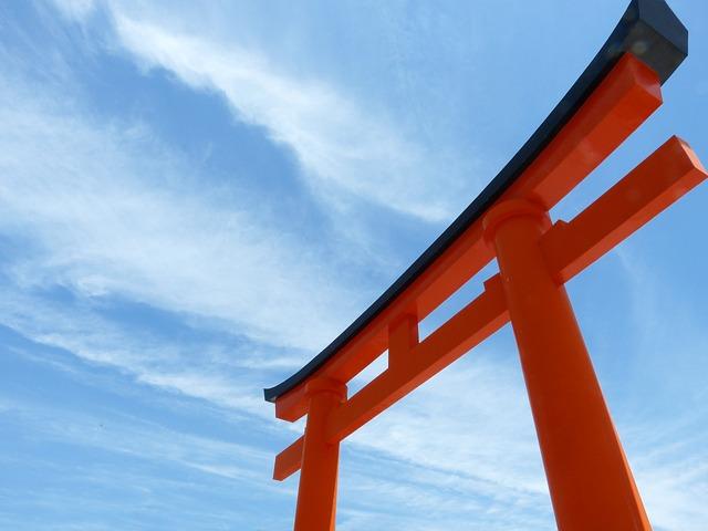 Free torii kyoto japan shrine kyoto prefecture