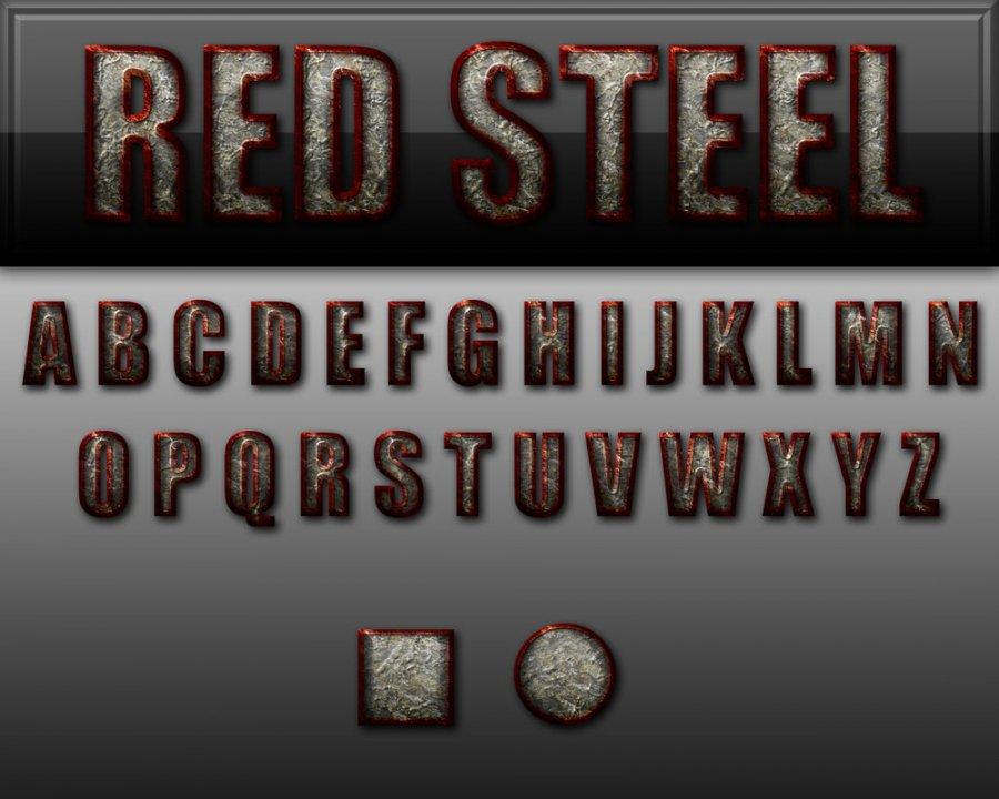 Free Styles: Red Steel Style | Devin Hansen