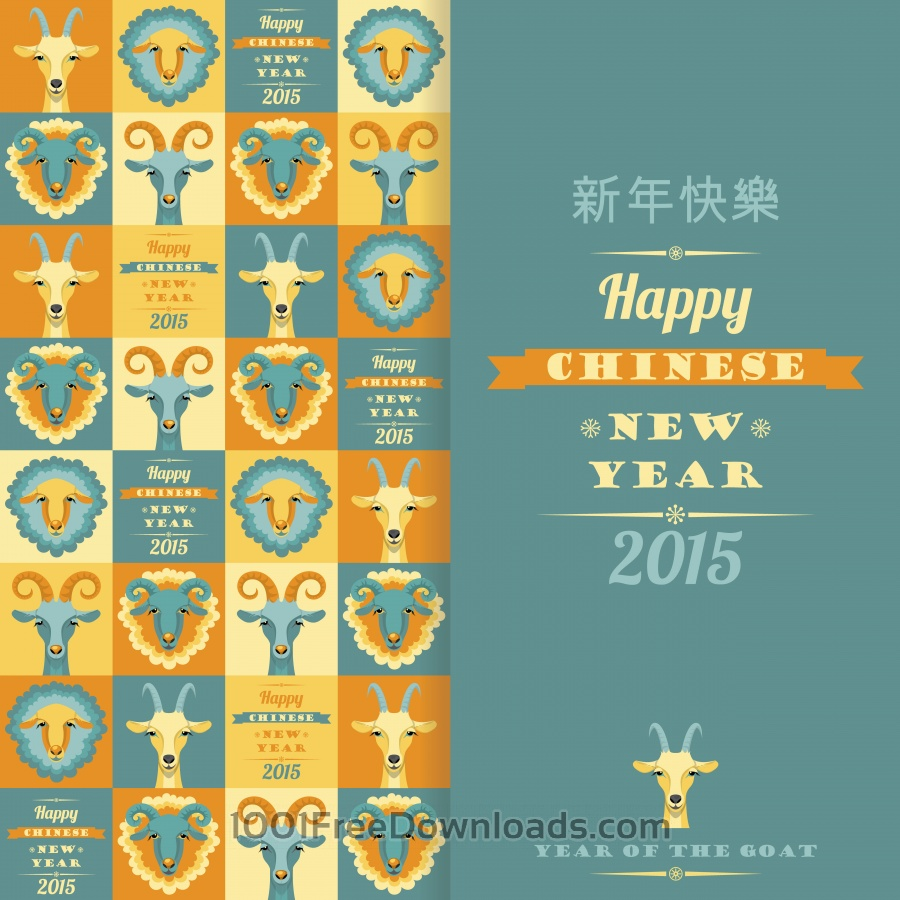 Free Vectors: Happy Chinese New Year. Vector illustration of goat and sheep, symbol of 2015. Hipster style. Element for New Year's design. Image of 2015 year of the goat.  | Abstract