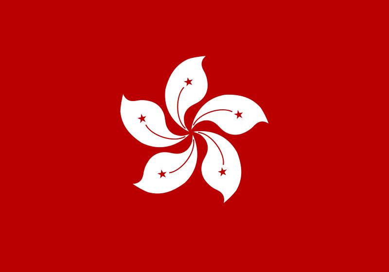 Free china hong kong