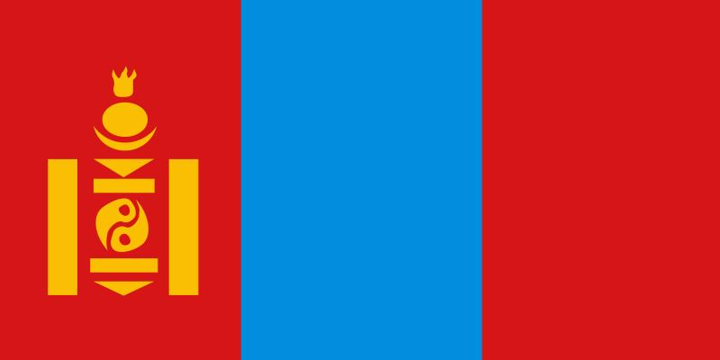 Free mongolia