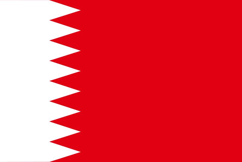 Free bahrain