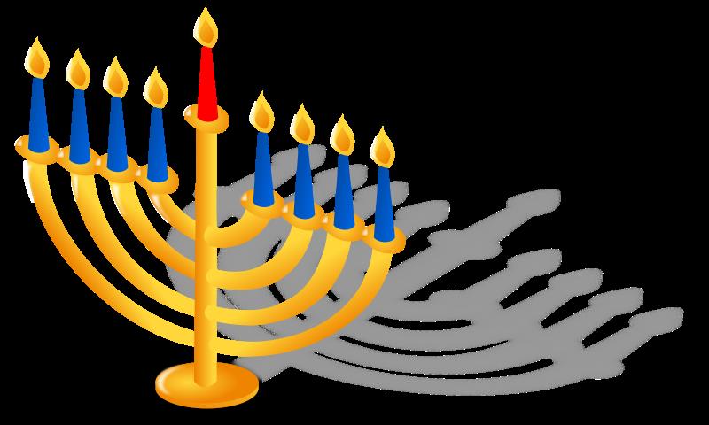 Free Hanukkah Lamp