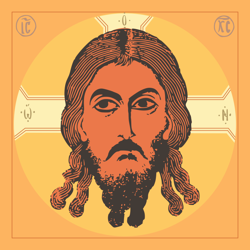 Free Savior Icon