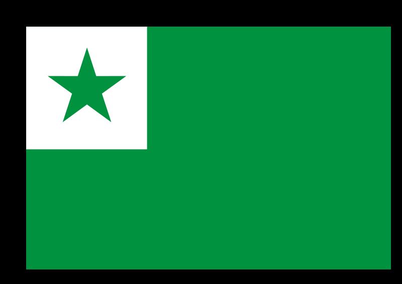 Free Clipart: Esperanta Flago | esperanton