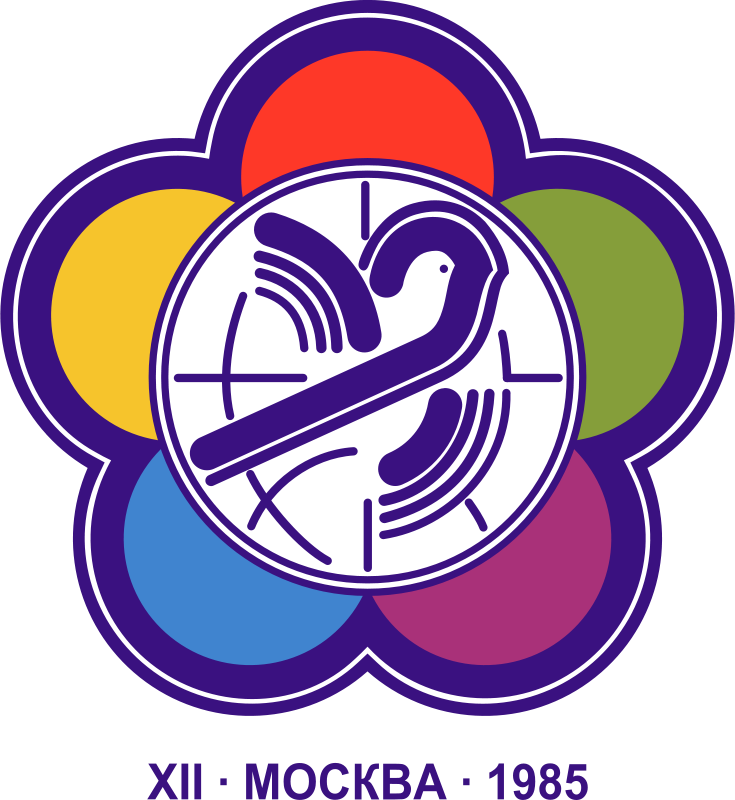 Free XII World Festival of Youth and Students emblem