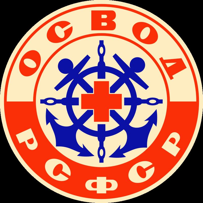 Free OSVOD emblem