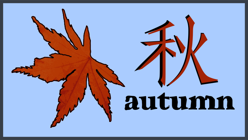 Free Autumn Badge - in Kanji
