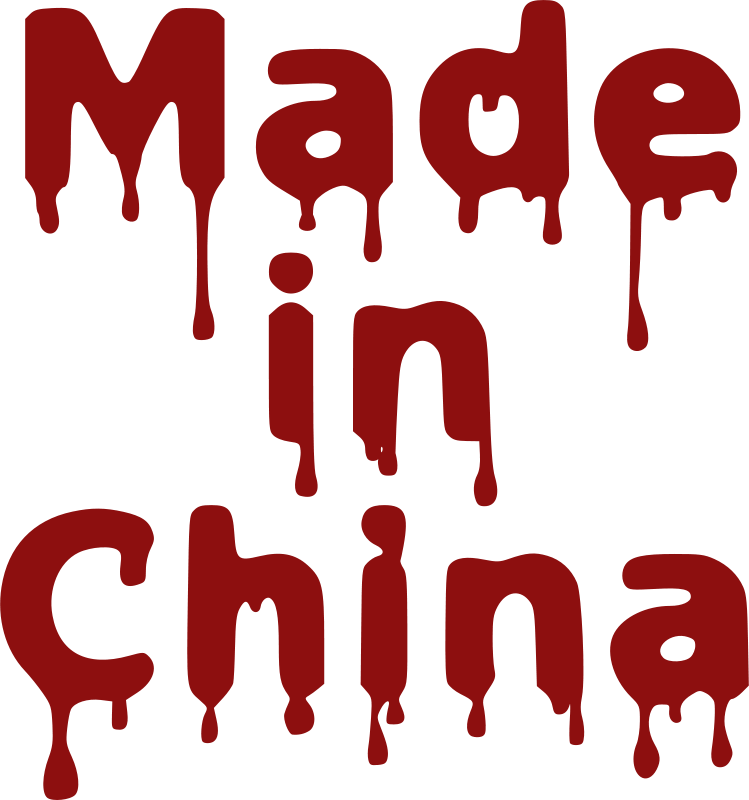 Free Clipart: Made In China | iolco51