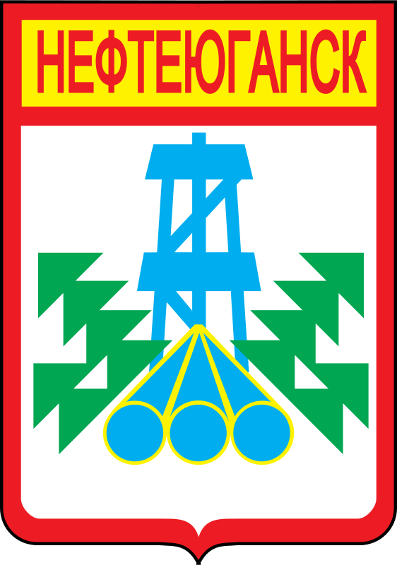 Free Clipart: Coat of arms of Nyeftyeyugansk (Russia) | rones