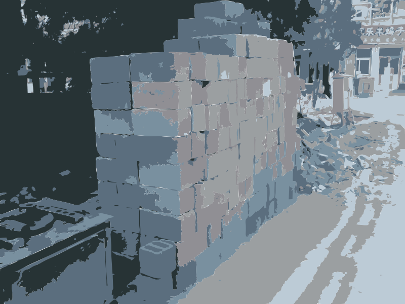 Free caochangdi brickpile