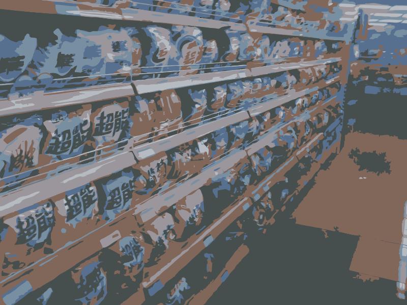 Free caochangdi supermarkt clonery