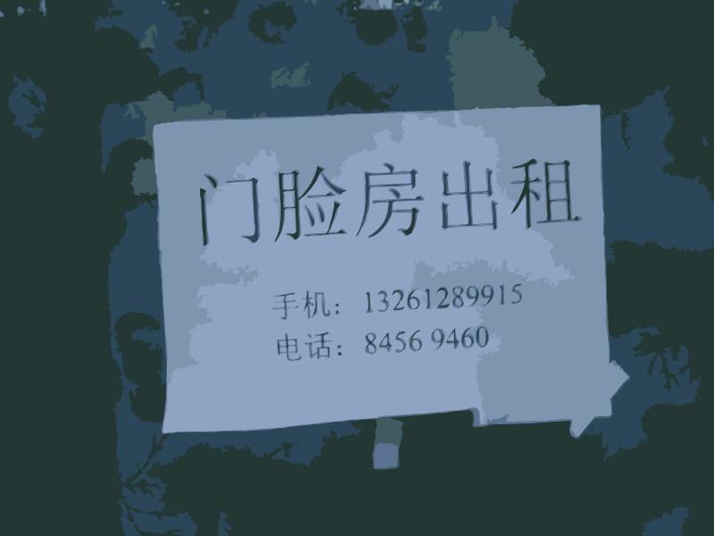 Free 1240656846264