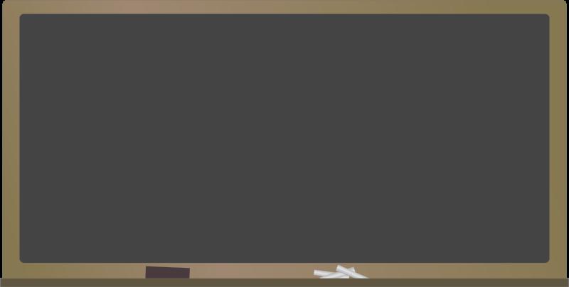 Free Blackboard