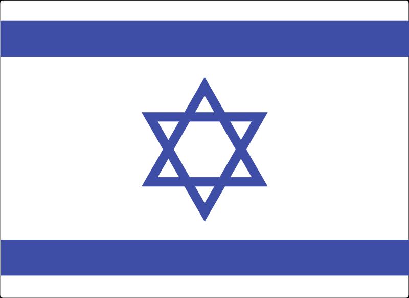 Free israeli flag anonymous 01