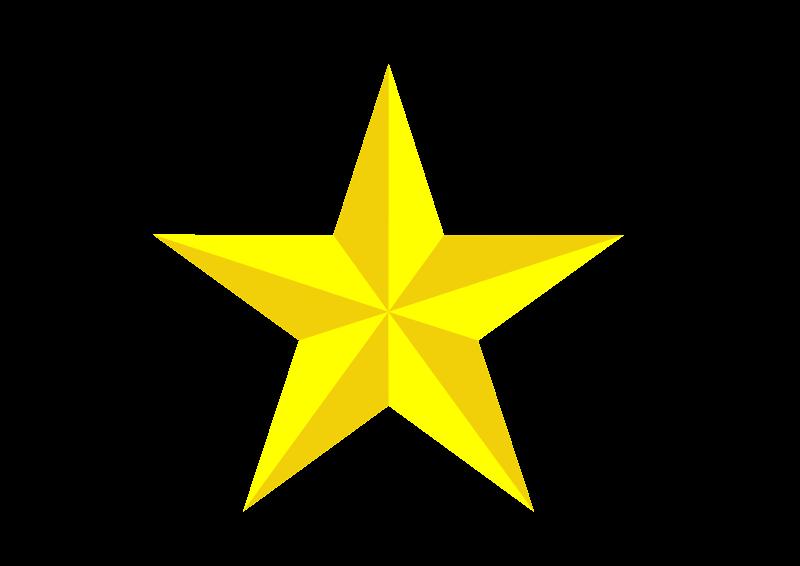 Free 3D Spiral Star