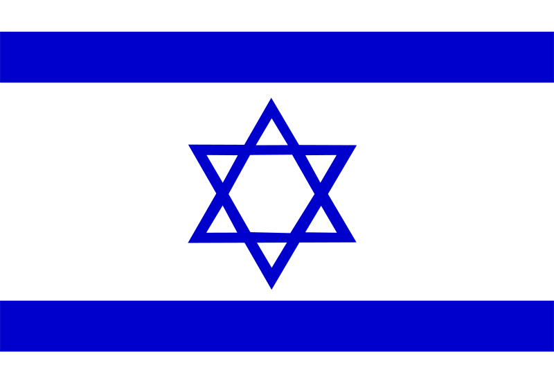 Free Flag of Israel