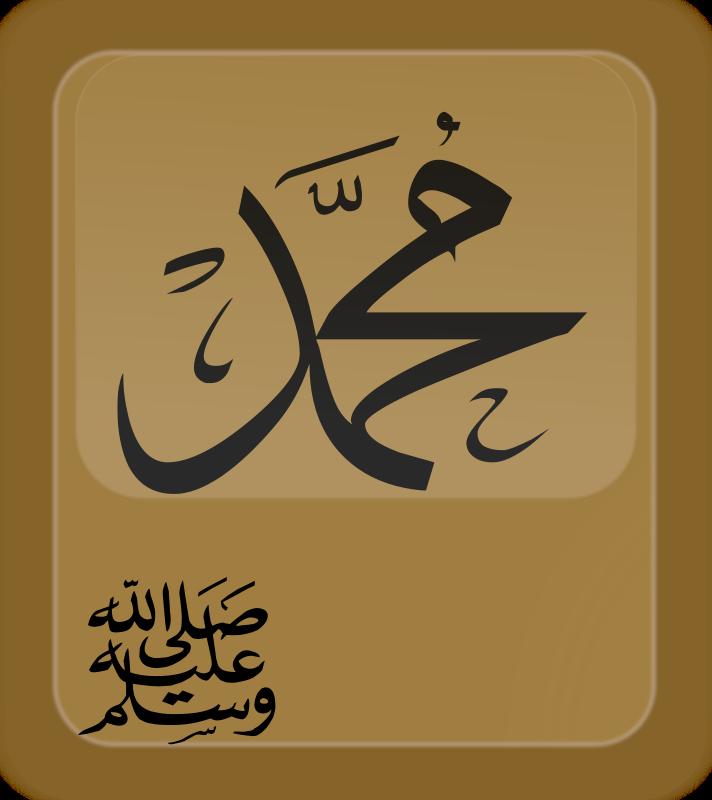 Free islamic