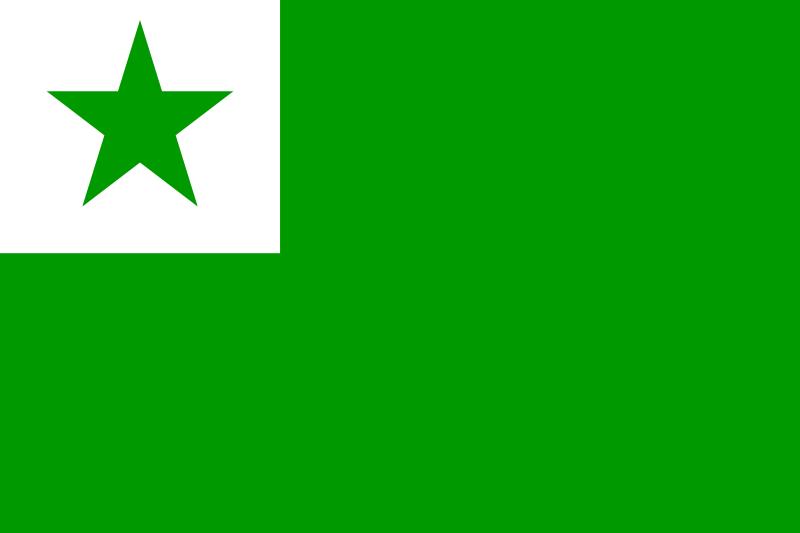 Free Clipart: Esperanto flag | Anonymous