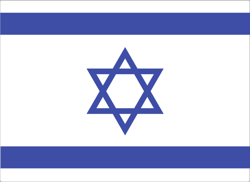 free clipart flag of israel anonymous rh 1001freedownloads com Sweden Flag Clip Art Sweden Flag Clip Art